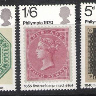 Великобритания - почта 1970 - Michel Nr. 555-57 **