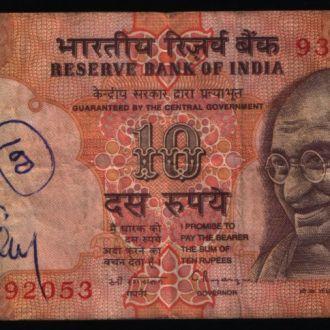 Индия 10 Rupees
