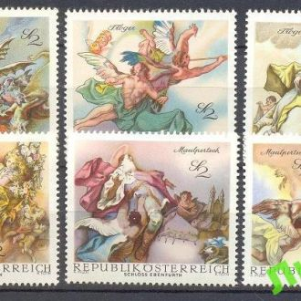 Австрия 1968 живопись религия ** мо