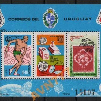 Уругвай 1974 Олимпиада UIT Почта блок 55 евро **