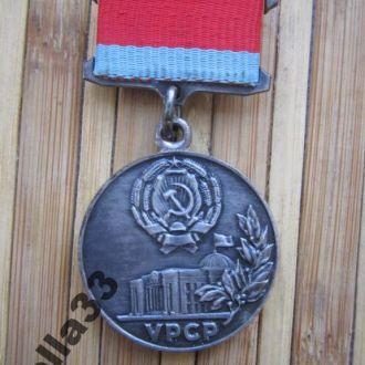Знак Грамота президії верховної ради УРСР