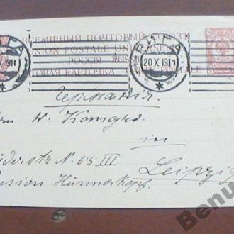 Россия 1911 Открытое письмо Рига-Лейпциг
