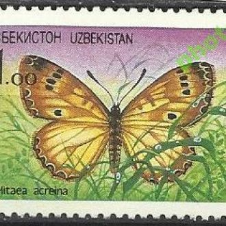 Узбекистан 1992 фауна бабочка 1м.**