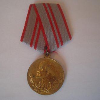 Медаль 40 лет Воор. Сил СССР