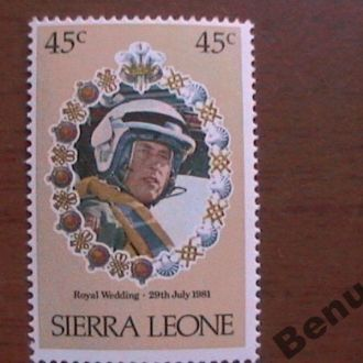 Сьерра Леоне 1981 хх королевская свадьба