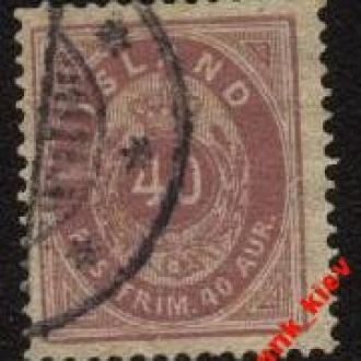 Исландия 1882 г. № 15 А гаш