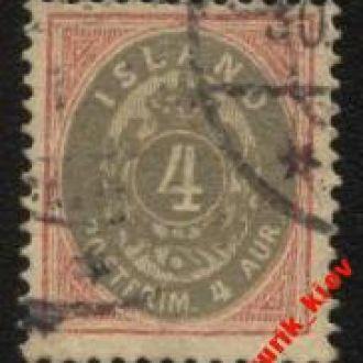 Исландия 1900 г. № 20  гаш