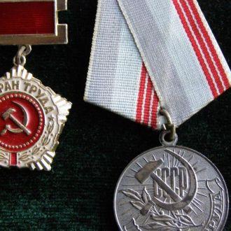 Медаль Ветеран труда