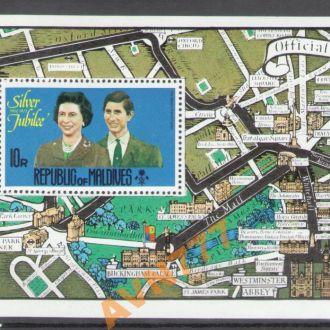 Мальдивы 1977 Елизавета Чарльз блок MNH 7 евро