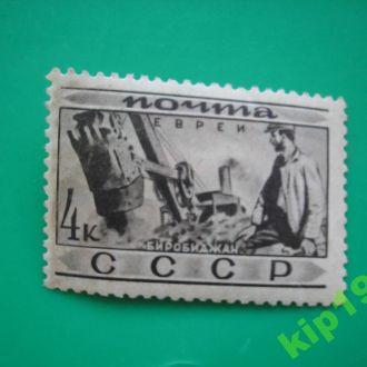 СССР. 1933  Народы