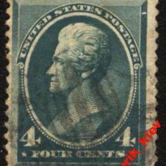США1883 г.№ 50 гаш