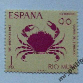 Испания - Краб
