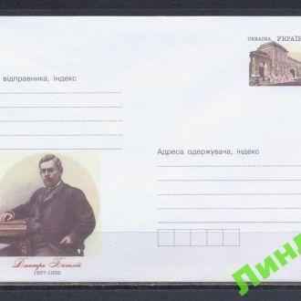 Украина КсОМ 2007 Багалий люди история м