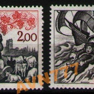 Монако 1984 Гаргантюа  Франсуа Рабле **