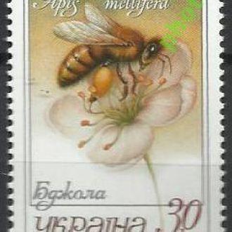Украина 1999 фауна пчела 1м.**