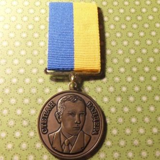 Медаль Украина Бандера Україна знак награда !