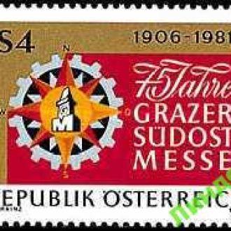 Австрия 1981 Трудовой Союз **