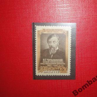 СССР №1668