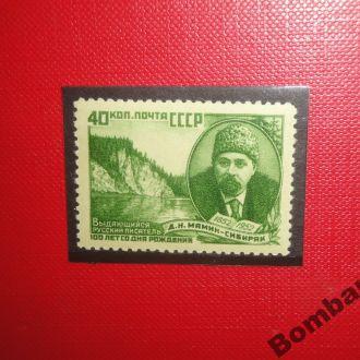 СССР №1652
