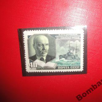 СССР №1631