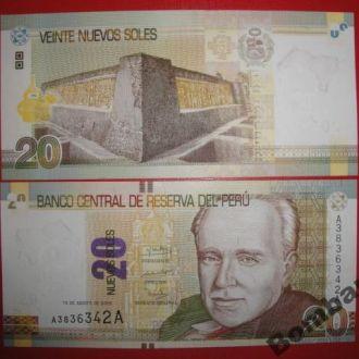 Перу 20 солей Unc