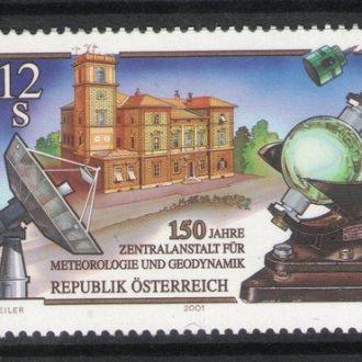 Австрия - космос связь 2001 - Michel Nr. 2358 **