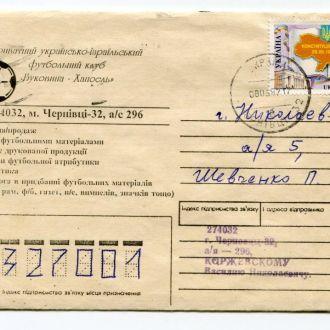 УКРАИНА  1997 ФУТБОЛ БУКОВИНА ЧЕРНОВЦЫ РЕДКОСТЬ