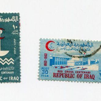 ИРАК 1963 МЕДИЦИНА КРАСНЫЙ КРЕСТ