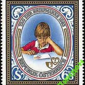 Австрия 1983 неделя письма почта ** о