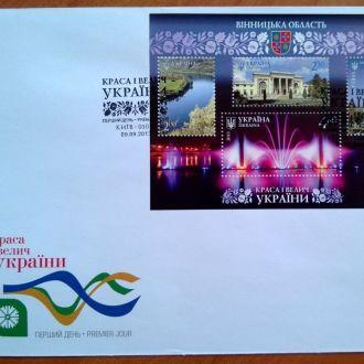 КПД 2013 Вінницька область