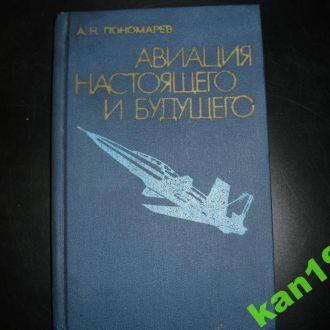 книги-милитария