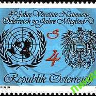 Австрия 1985 ООН гербы ** о