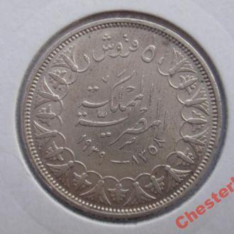 Египет 5 пиастров 1939 (AH1358) состояние редкая