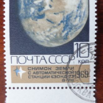СССР,1969г.,космос