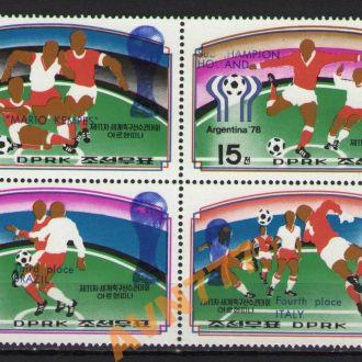 КНДР Корея 1978 Футбол ЧМ Аргентина надп 30 евро**