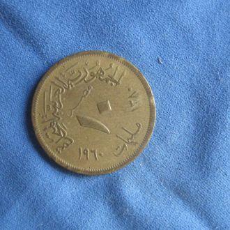 Объединённая Арабская Республика 10 миллимов