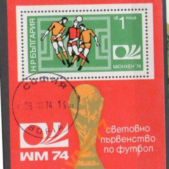 Болгария Футбол ЧМ 1974 блок 4 евро