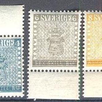 Швеция 1955 стандарт герб **