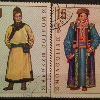 марки Монголия костюмы с 1 гривны