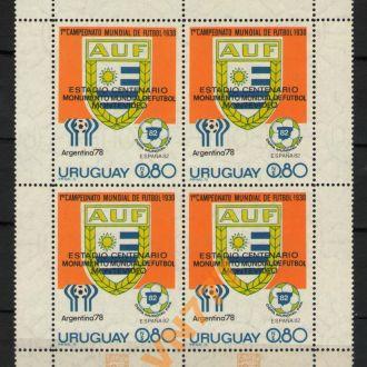 Уругвай 1979 Футбол Аргентина-78 надп 26 евро **