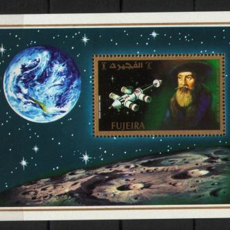 Фуджейра 1972 Кеплер Закон движения планет блок **