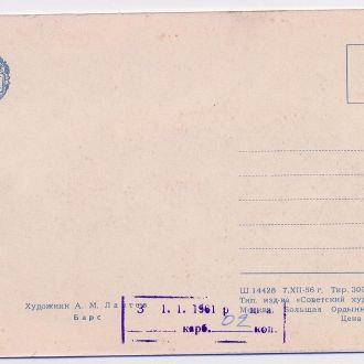 СССР 1961 ПЕРЕОЦЕНОЧНЫЙ ШТЕМПЕЛЬ НА УКРАИНСКОМ