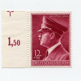 ГЕРМАНИЯ 1942 РЕЙХ **