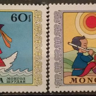 марки Монголия сказки с 1 гривны