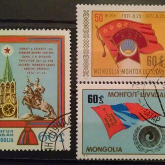 марки Монголия сборка с 1 гривны