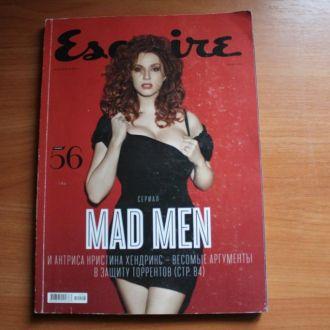 Журнал Esquire (июнь 2010)