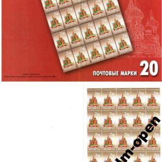 Russia / Россия - Архитектура буклет 2008 OLM-OPeN