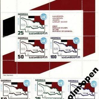 Georgia/ Грузия - Первые марки 3м+бл 1993 OLM-OPeN