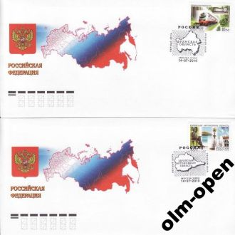 Russia / Россия - КПД Регионы 2м  2010 OLM-OPeN