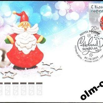 Russia / Россия - КПД Новый год 2011 OLM-OPeN